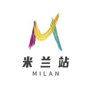 MILAN米兰站